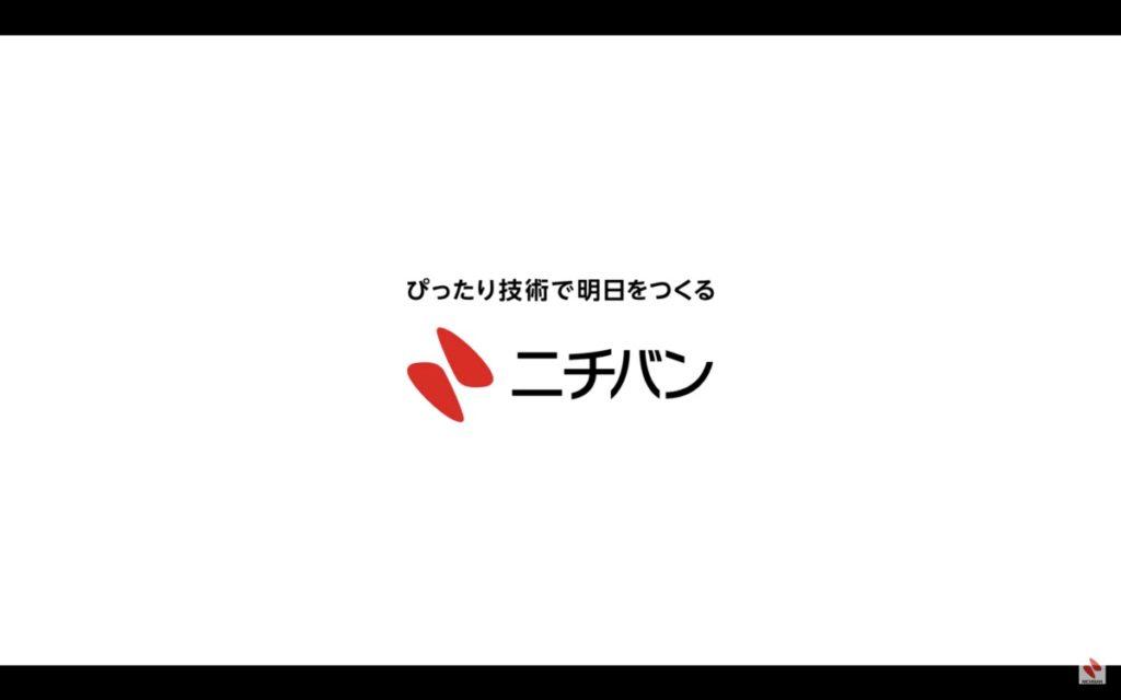 田中こなつと浅田芭路